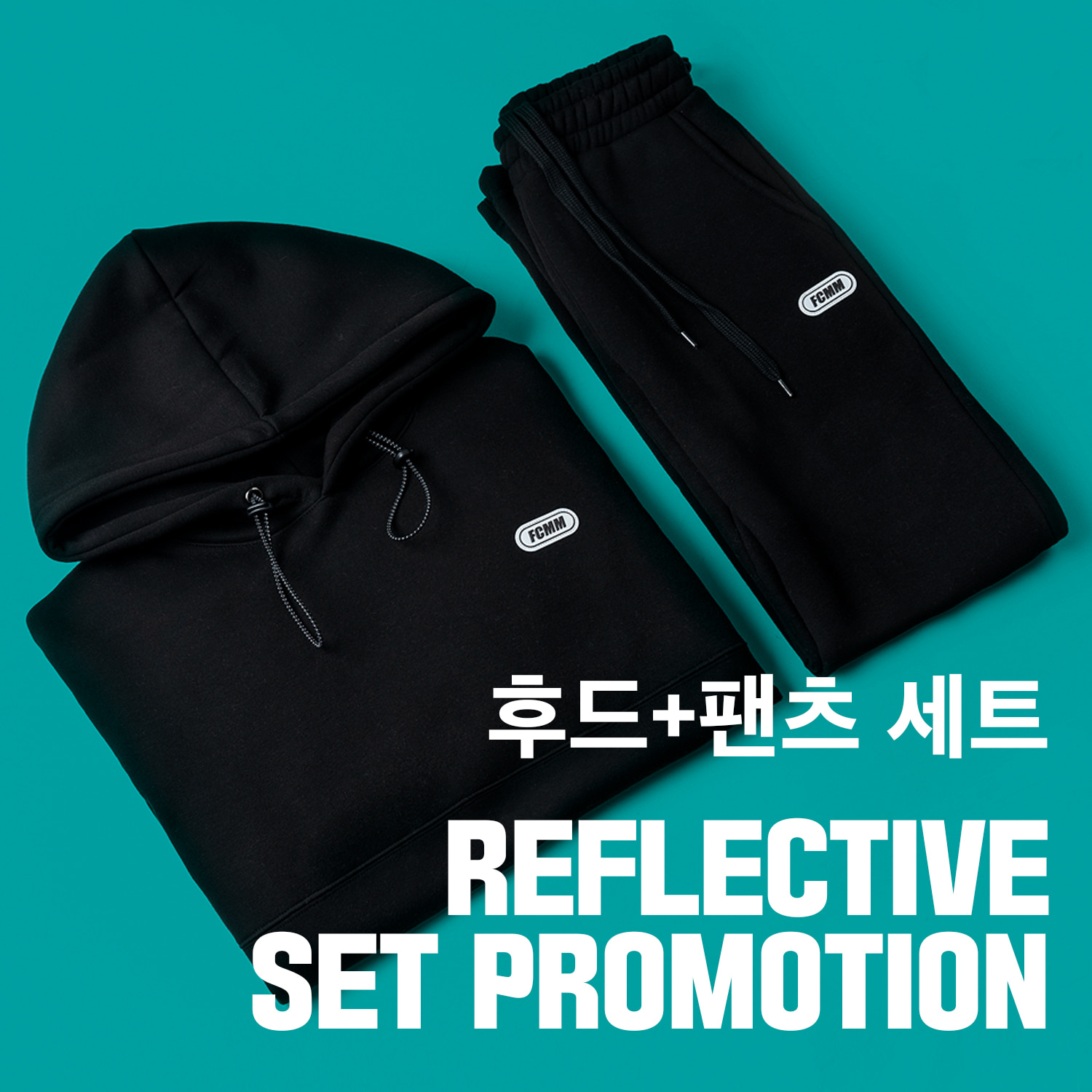 [온라인단독]REFLECTIVE SET PROMOTION